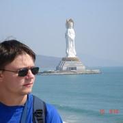 Андрей В. Бондарев - 37 лет на Мой Мир@Mail.ru