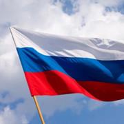 Татьяна Скитович on My World.