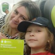 Ирина Яшагина on My World.
