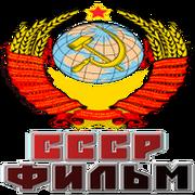 СССР фильм group on My World