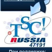 Команда распределённых вычислений TSC! Russia группа в Моем Мире.