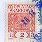 Непочтовые марки группа в Моем Мире.