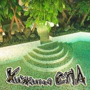 Вилла «Хижина СПА» — островок отдыха в курорте Трускавец группа в Моем Мире.