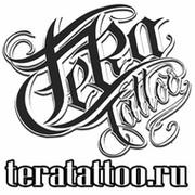 Студия татуировки TeRa Москва группа в Моем Мире.
