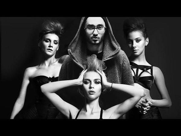 Мот feat. Виа Гра