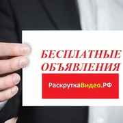 Бесплатные объявления Мытищи Москва Весь Мир group on My World