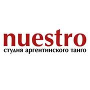 """Студия аргентинского танго """"Nuestro"""" group on My World"""