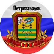 Новости Петрозаводска group on My World