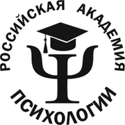 Российская Академия Психологии group on My World