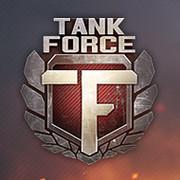 Tank Force (Танковые сражения онлайн) группа в Моем Мире.