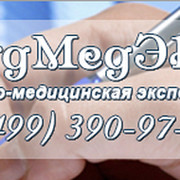 СудМедЭкс.РФ -Услуги судебной медицины в Российской Федерации! группа в Моем Мире.