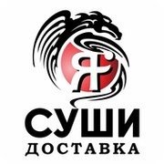 ЯСуши Якудза роллы г.Ижевск т.: +7 (3412) 650-730 group on My World