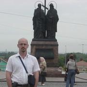 Сергей N on My World.