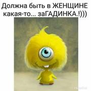 Ольга Елизарова on My World.