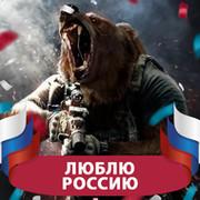 Сергей Васильевич on My World.
