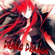 Драко Драгон on My World.