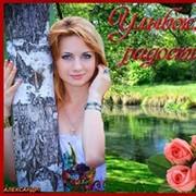 Фотина Драпкина on My World.