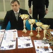 ITF Moldova on My World.