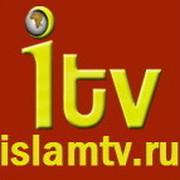 Исламский Мир islamtv.ru в Моем Мире.