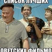 Павел Жук on My World.