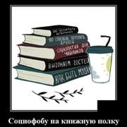 Кирилл Хлюстов on My World.