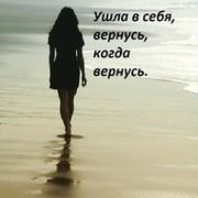 •★Счастье_снова_ в_модЕ★• on My World.