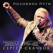 ЗЕМЛЯНЕ НП ЦДЮТ (Продюс. Центр) on My World.