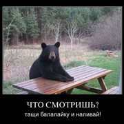 Юрий Михайлов on My World.