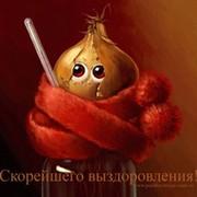 Ирина Антипина on My World.