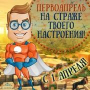 Сергей Синеок on My World.
