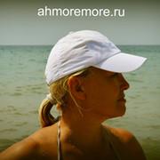 Светлана-Бая Чернышева on My World.