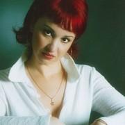 Наталья Урекина on My World.
