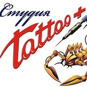 Студия TattooPlus on My World.