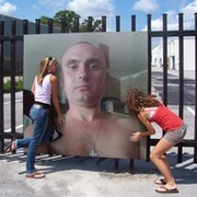 Сергей Иваныч !!! on My World.
