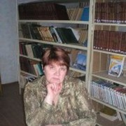 Валентина Варганова on My World.