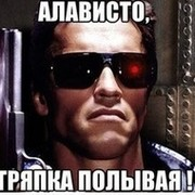 Виктор Касьянов on My World.