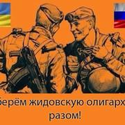 ДЕ-ЮРЕ ДЕ-ФАКТО МЫ ГРАЖДАНЕ СССР on My World.